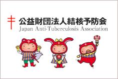世界禁煙デー記念イベント5/31開催