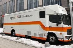 日本宝くじ協会助成事業により、胸部X線デジタル検診車を導入