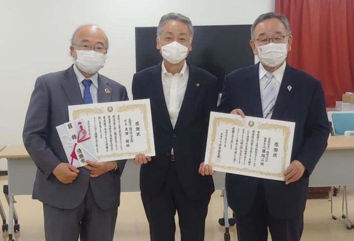 清瀬市長より感謝状を頂きました
