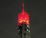 スカイタワー西東京ライトアップ写真の募集を終了しました